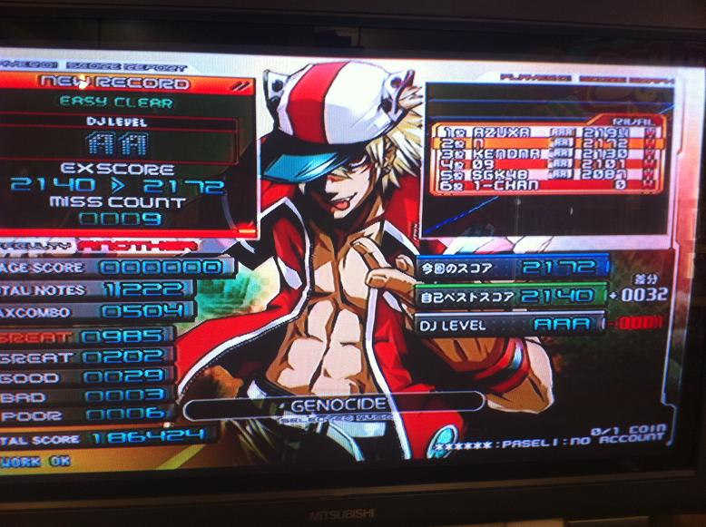 GENOCIDE(SPA)AAA-1 残念賞