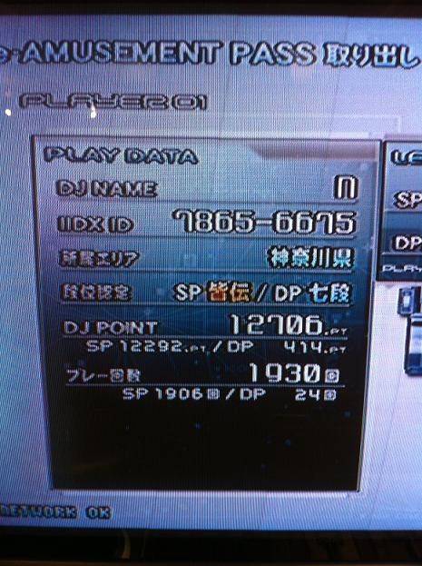 PLAY:SP1930 DP24 DJPOINT:SP12292 DP414