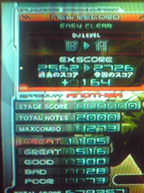 冥BP101!